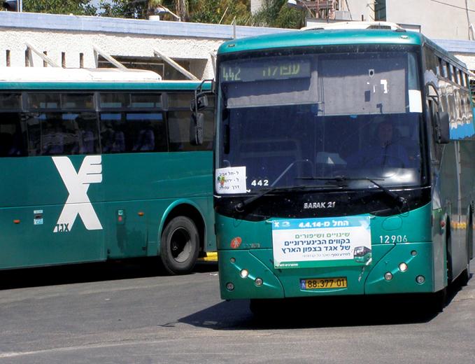שינויי תחבורה של אגד בצפון הארץ- פלקט מידע לאוטובוסים
