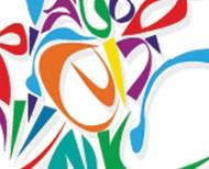 פרסום, מיתוג ועיצוב פסטיבל ירושלים לאמנויות