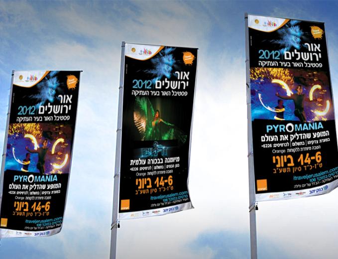 עיצוב שילוט חוצות דגלים סיניים לפסטיבל אור ירושלים