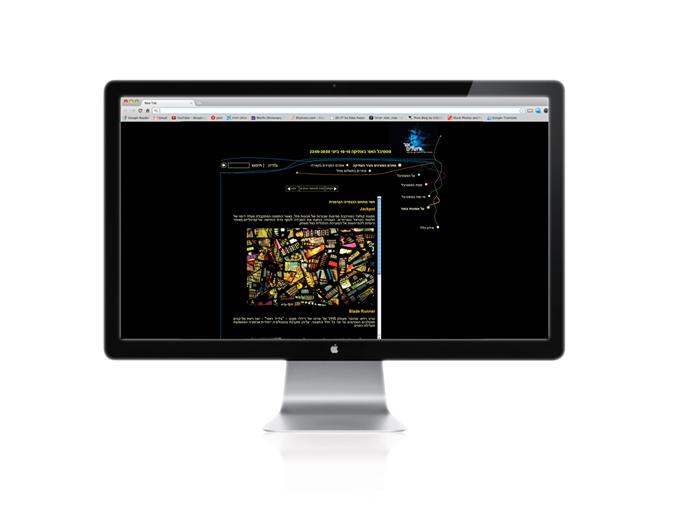 עיצוב ובנייה אתר האינטרנט של פסטיבל האור