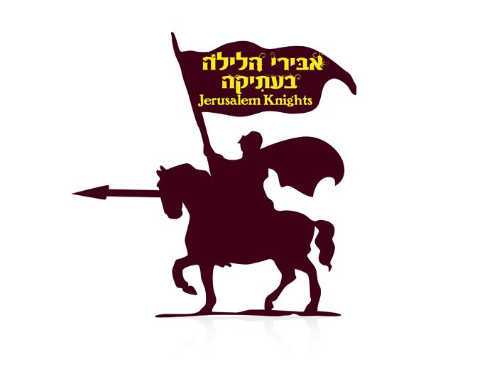 פסטיבל אבירים בעתיקה 2010 - שילוט הכוונה