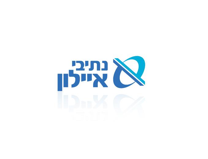 לוגו נתיבי איילון