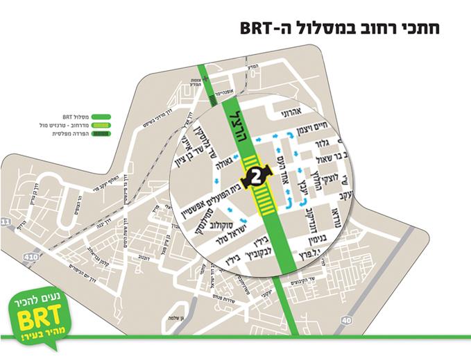 מפת מקטע BRT