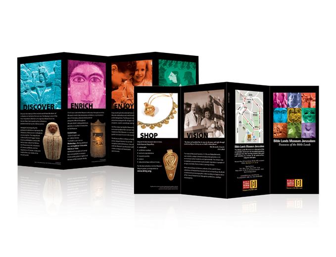 עיצוב תוכניה תקופתית למוזיאון ארצות המקרא