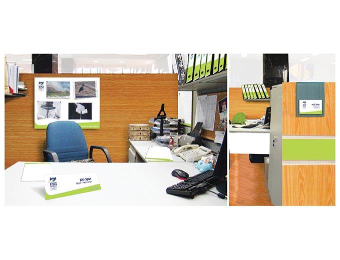 עיצוב ומיתוג שילוט פנים לאגף לקידום עסקים עיריית ירושלים