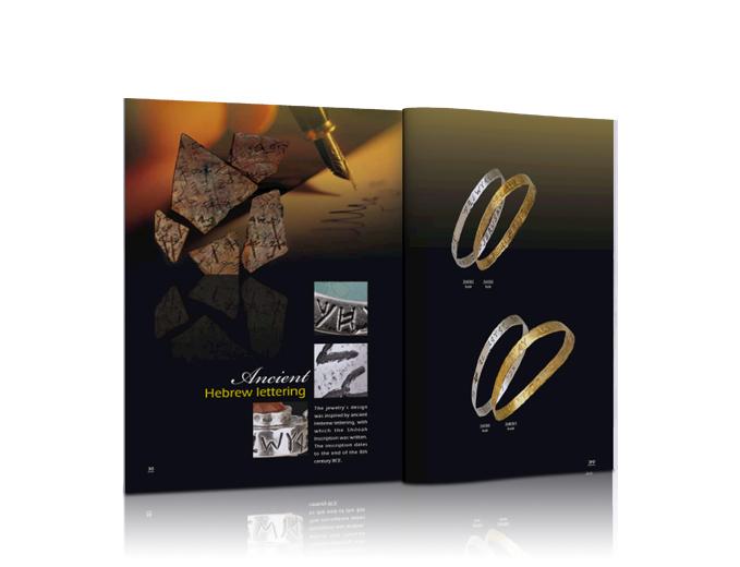 קטלוג מוצרים לשוק הבינלאומי 2012