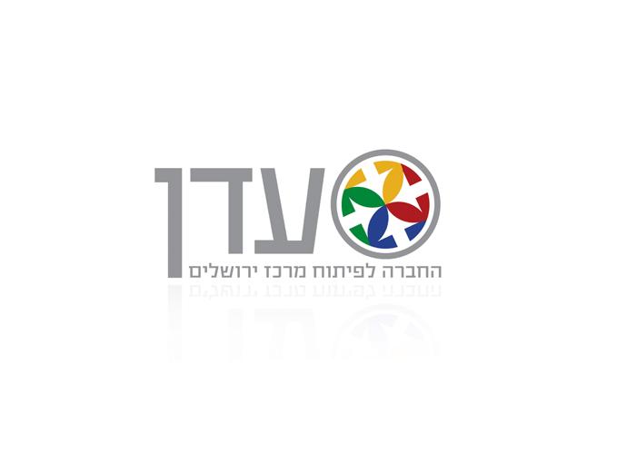 עיצוב לוגו חברת עדן