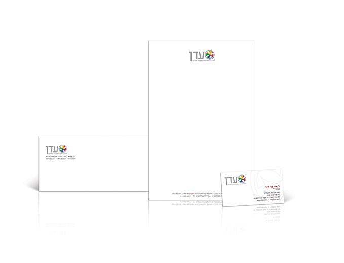 עיצוב ניירת משרדית לחברת עדן