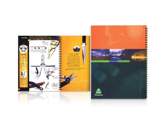 עיצוב קטלוג מוצרים לחברת עידן קמפינג