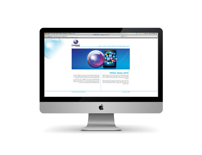 בניית אתרי אינטרנט - חברת ליוויגנט