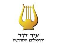 עיר דוד