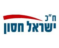חבר הכנסת ישראל חסון