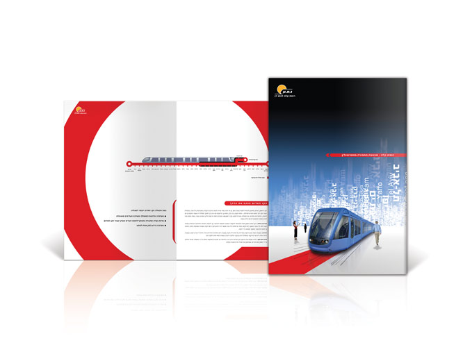 עיצוב חוברת תדמית לחברת נ.ת.ע