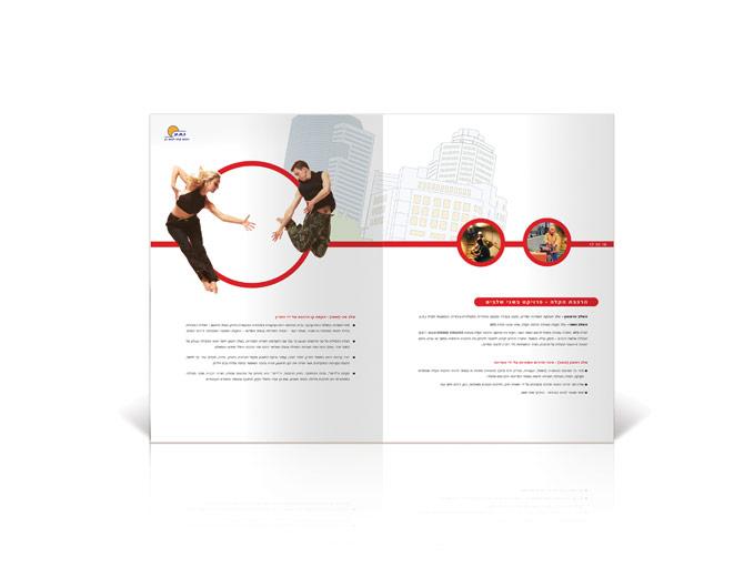 עיצוב חוברת תדמית לחברת נ.ת.ע - כפולת פנים שלבי ביצוע