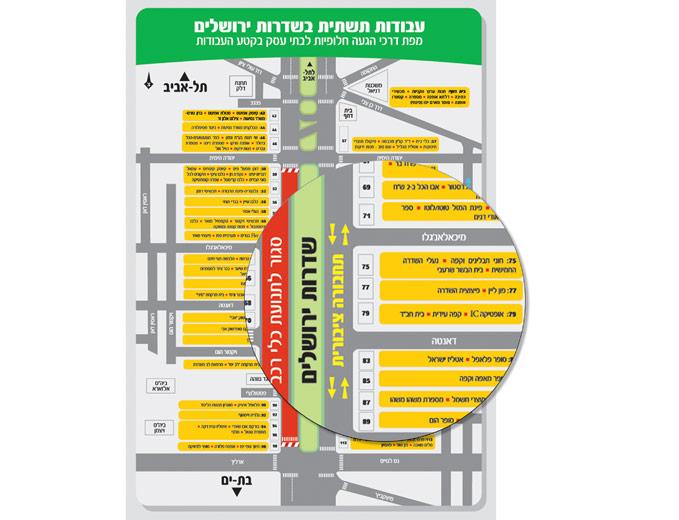 עיצוב מפת דרכי גישה לסוחרים בשדרות ירושלים לחברת נ.ת.ע