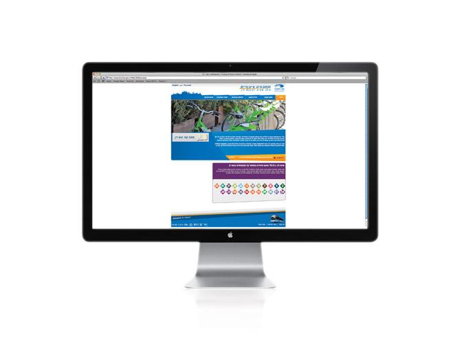 עיצוב אתר אינטרנט Busline להסברת שינויי קווי אוטובוס בגוש דן