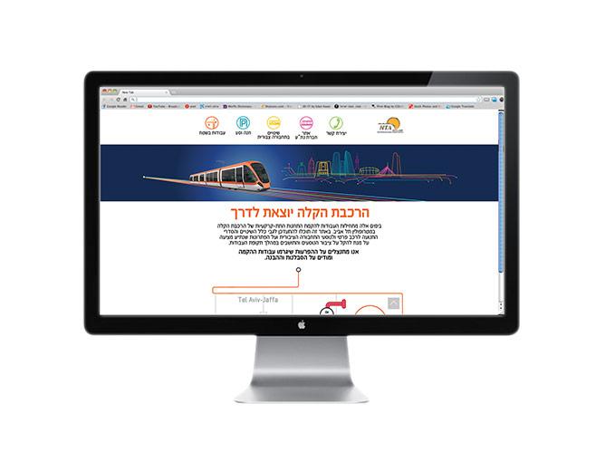 עיצוב ובניית אתר לחברת נתע