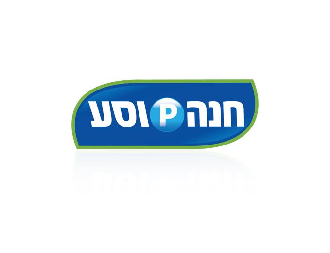 עיצוב לוגו קמפיין צותת תוכנית אב לתחבורה