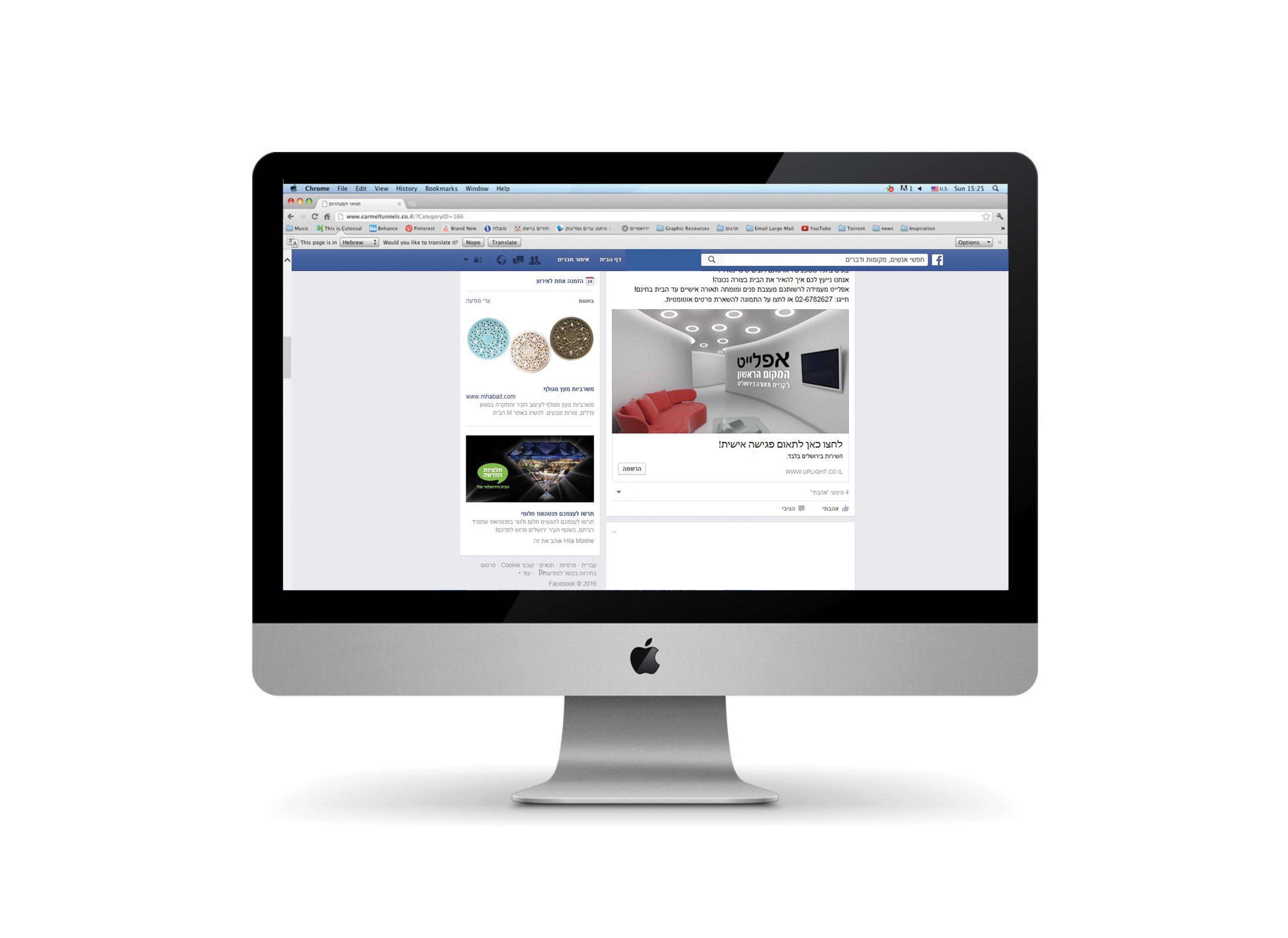 קמפיין פנטהאוז תלפיות החדשה - מודעת פייסבוק