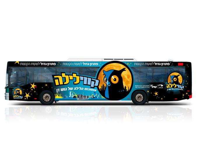 עיצוב אוטובוס ממותג קווי לילה