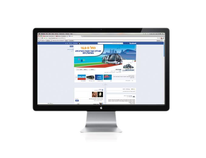 עיצוב מוצרים לדף הפייסבוק הממותג