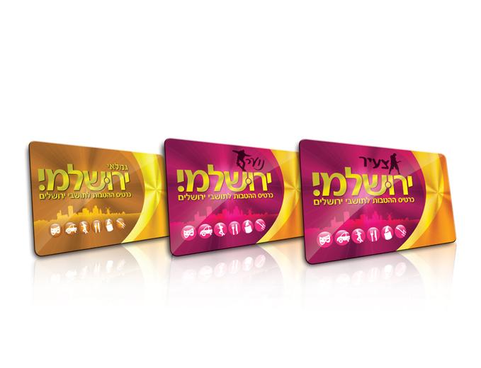 עיצוב כרטיסי הנחה מפולחים לקהלים שונים