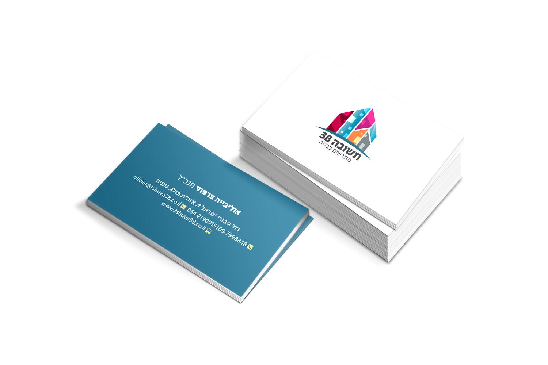 מיתוג חברת הנדל״ן תשובה38 - עיצוב כרטיס ביקור