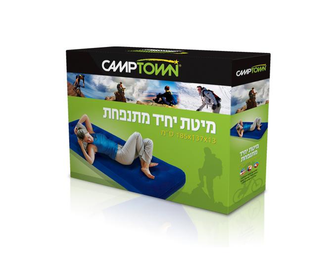 עיצוב אריזת מוצר camptown -מיטה מתנפחת