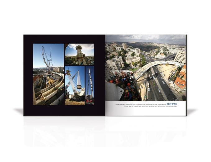 כפולת פנים מבט על בפרויקט גשר המיתרים בירושלים