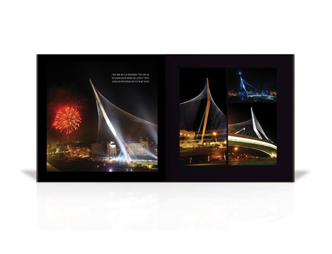 כפולת פנים בחוברת תדמית גשר המיתרים בירושלים הפרויקט המוגמר בלילה