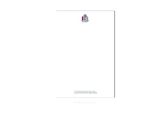 מיתוג חברת הנדל״ן תשובה38 - עיצוב נייר מכתבים