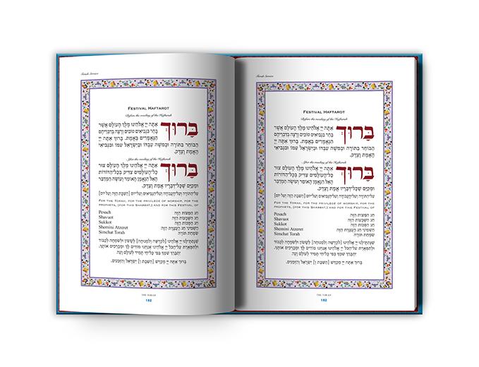 סידור תפילה קהילת Temple Israel