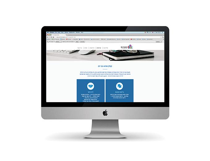 מיתוג חברת הנדל״ן תשובה38 - עיצוב ובניית אתר לחברה