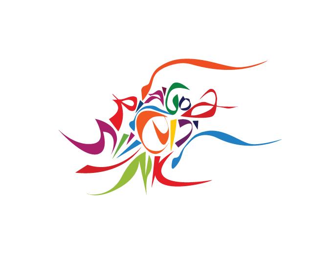 לוגו פסטיבל ירושלים לאמנויות
