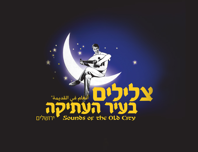 עיצוב אימג מוביל לפסטיבל צלילים בעיר העתיקה בירושלים