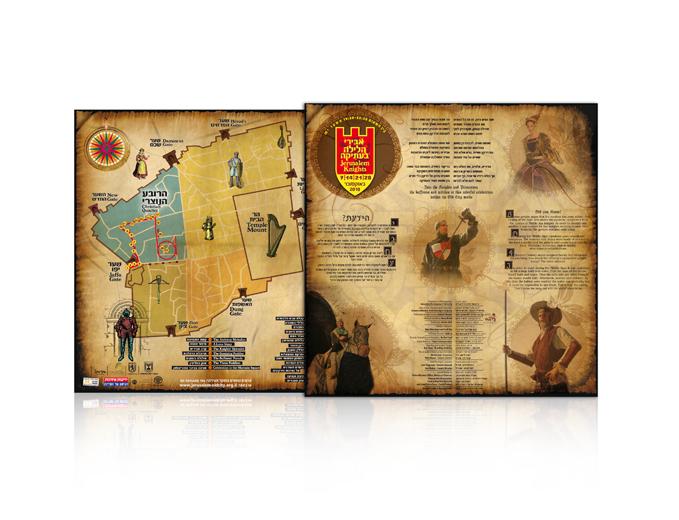 פסטיבל אבירים בעתיקה 2010 - עלון ומפת התמצאות