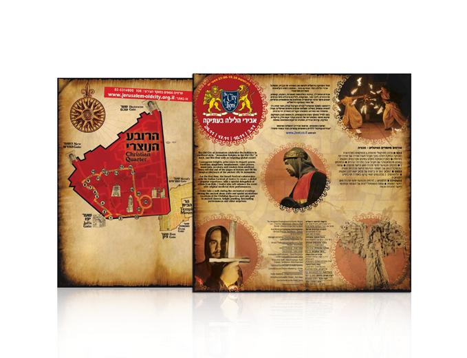 פסטיבל אבירים בעתיקה 2011 - עלון ומפת התמצאות