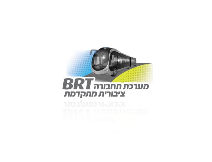 עיצוב לוגו פרויקט הקו השרון BRT