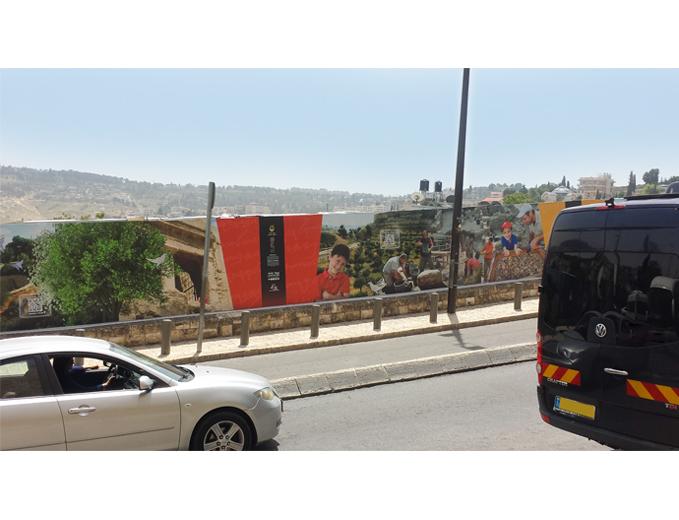 מיתוג ועיצוב גדרות עיר דוד