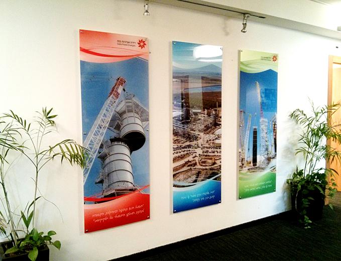 עיצוב והפקה פלקט תדמיתי למשרדים