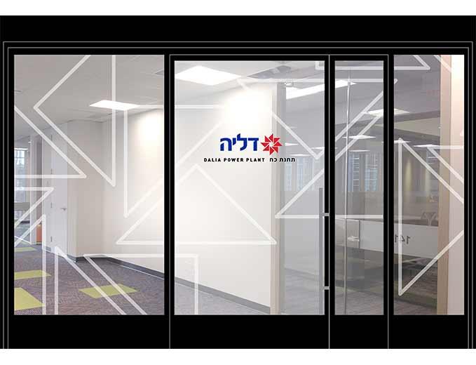 עיצוב קיר זכוכית לתחנת הכח דליה אנרגיות