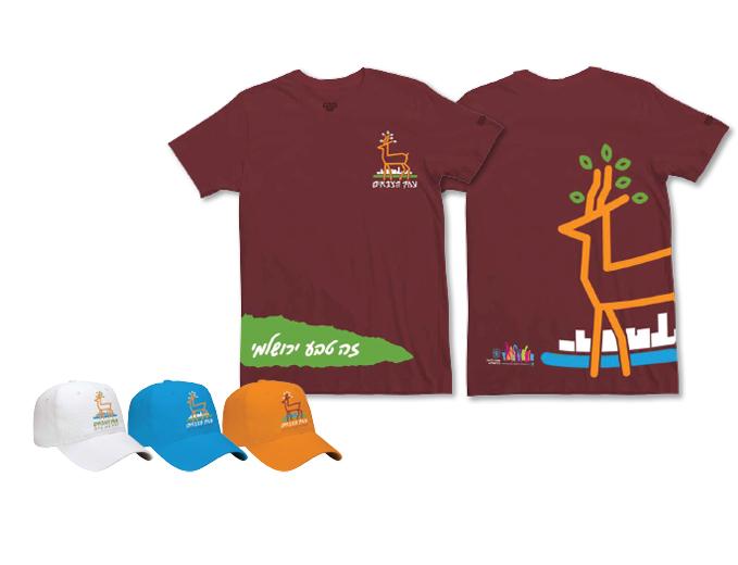 עיצוב חולצה וכובע - פארק עמק הצבאים