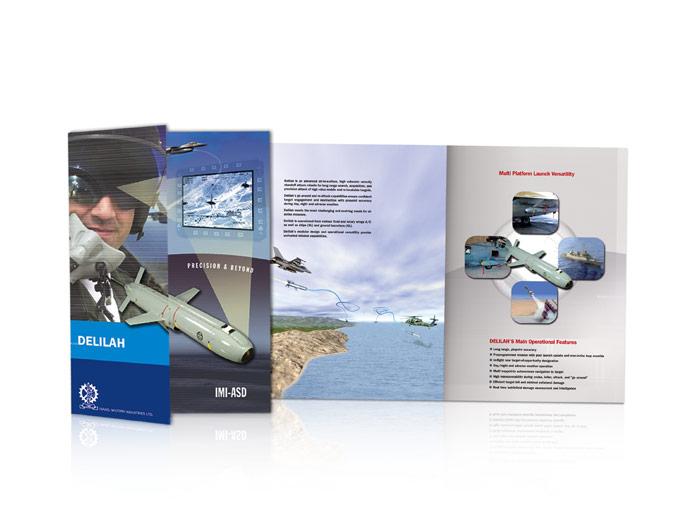עיצוב עלון מוצר דלילה חזית וגב לתעשייה הצבאית
