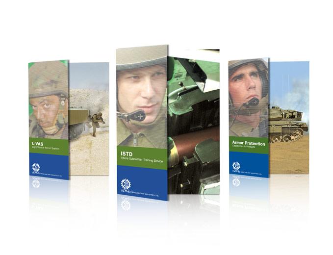 עיצוב עלוני מוצר זרועות היבשה לתעשייה הצבאית