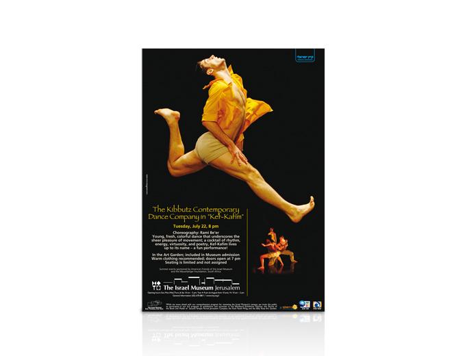 פרסום תערוכת להקת המחול הקיבוצית במוזיאון ישראל