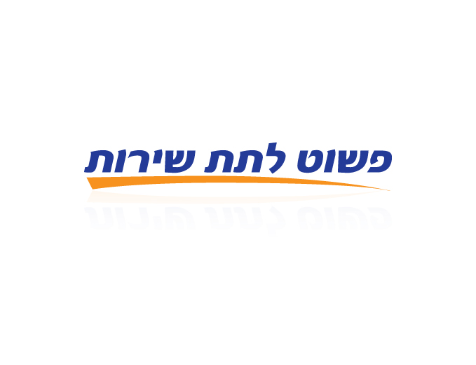 עיצוב לוגו פשוט לתת שירות לעיריית ירושלים