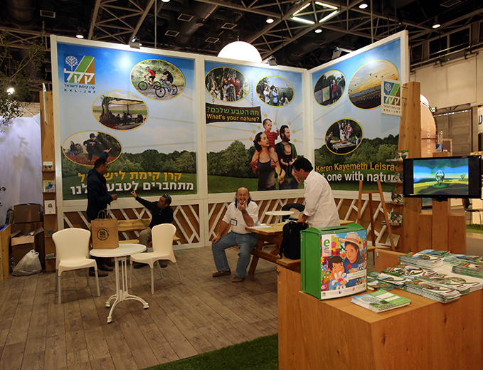 עיצוב ביתן תערוכה לקק״ל לכבוד תערוכת התיירות הבינלאומית 2015