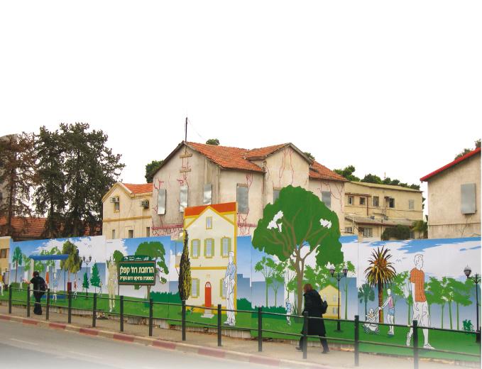 גדר דקורטיבית ברחוב קפלן