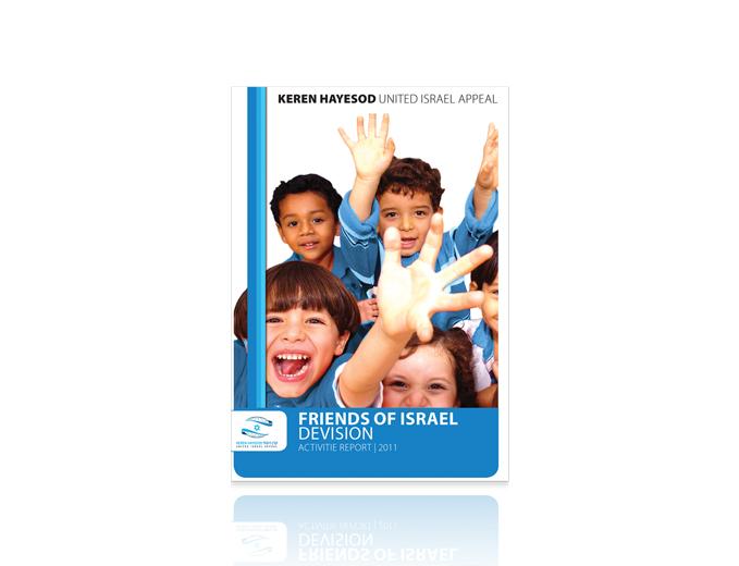 עיצוב חוברת ידידי ישראל קרן היסוד