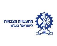 התעשייה הצבאית לישראל